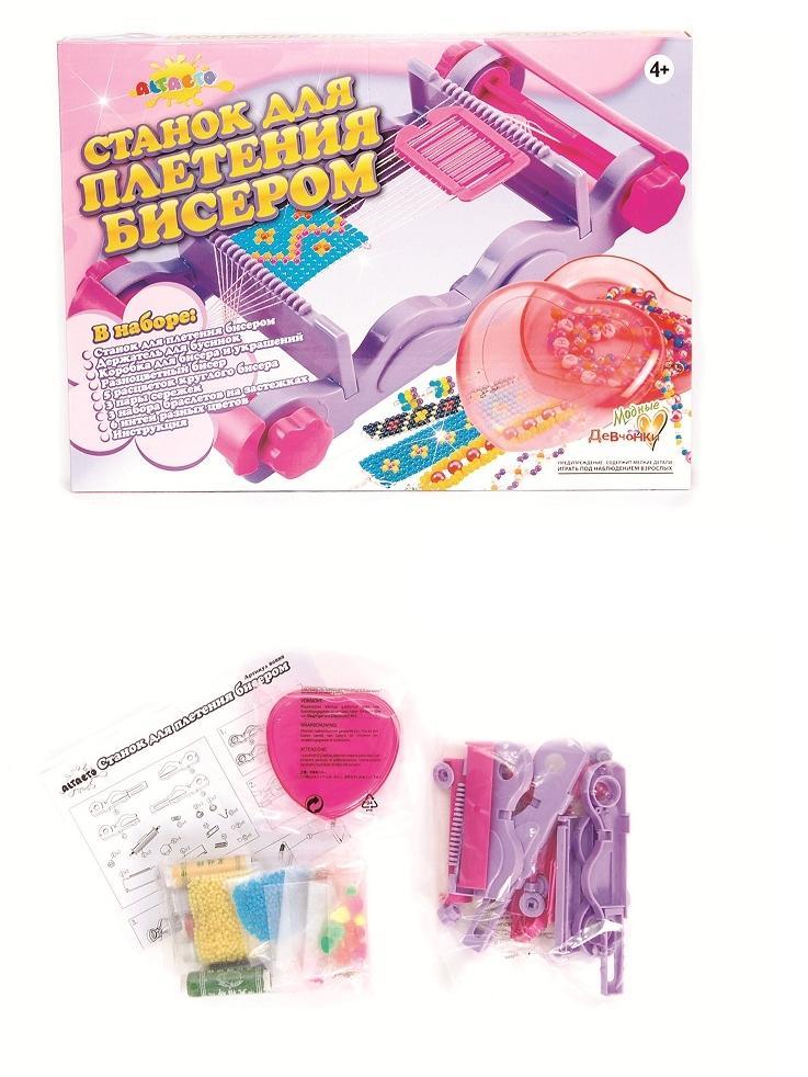Описание: В наборе: станок для плетения бисером, держатель для бусинок, коробка для бисера и украшений...
