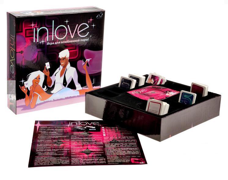 Игра для влюбленных