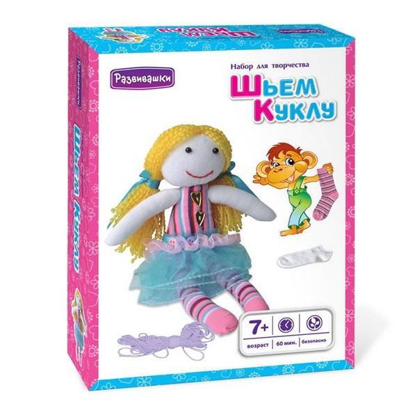 Сшить игрушки  набор для творчества